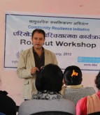 Roll out Workshop, Training on Monitoring Methodologies and Inventory Mapping.